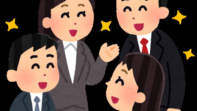 キクタン中国語はおすすめ。2021年の最新情報と効率的に学ぶ方法