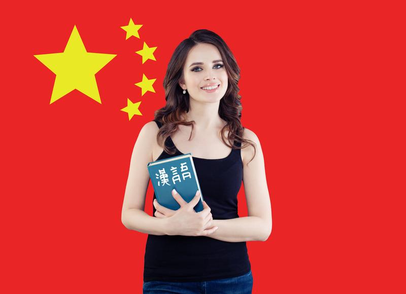 中国語 学ぶ